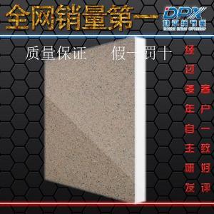 安宁县岩棉保温装饰一体板不变形