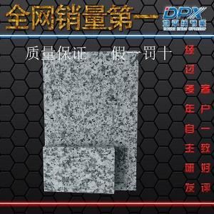 金昌市外墙保温装饰一体板各种材质