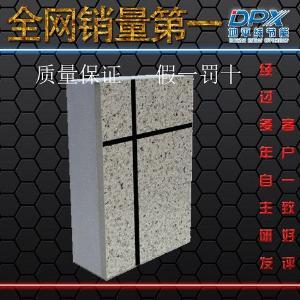 天水市外墙保温装饰一体板技术一流厂家