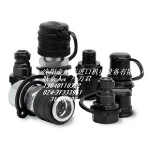 CEJN超高压快速接头 适用于【高压泵 千斤顶 液压扳手拉伸器】