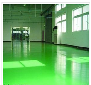 環氧地坪、耐磨地坪、防塵地坪工程