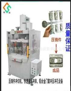 切边机/三水精密/高明/手机中板液压冲床/油压冲床厂家