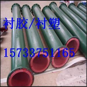 襯膠耐磨鋼管/襯膠脫硫管道