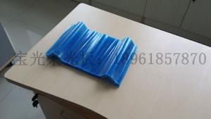 瓷蓝色 FRP采光瓦 采光平板