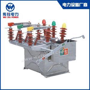 ZW8真空断路器不锈钢手动 ZW8-12/630-20电动户外高压真空断路器