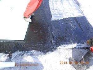 蓝翎环科BST-101喷涂型/涂抹型橡胶沥青非固化防水涂料