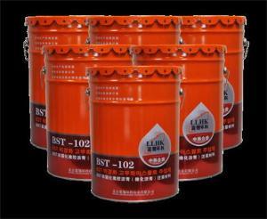 BST-102注浆型橡化沥青非固化防水涂料
