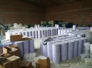 呼和浩特玻璃鳞片胶泥 防腐环氧沥青厚浆型涂料