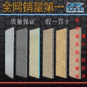 兴安盟保温装饰一体板最低批发价格