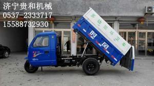 供应垃圾车,环卫垃圾车