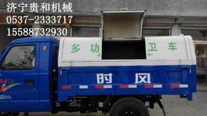 供应挂桶式垃圾车,挂桶式垃圾车厂家