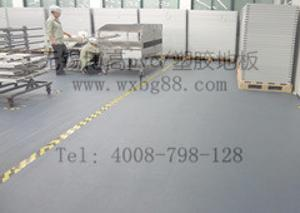 博高工厂车间耐压PVC地板,工厂车间耐磨耐污塑胶地板
