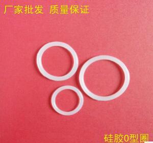 非标密封圈 硅胶垫片 DN20-DN63活接密封圈 O型密封水暖配件