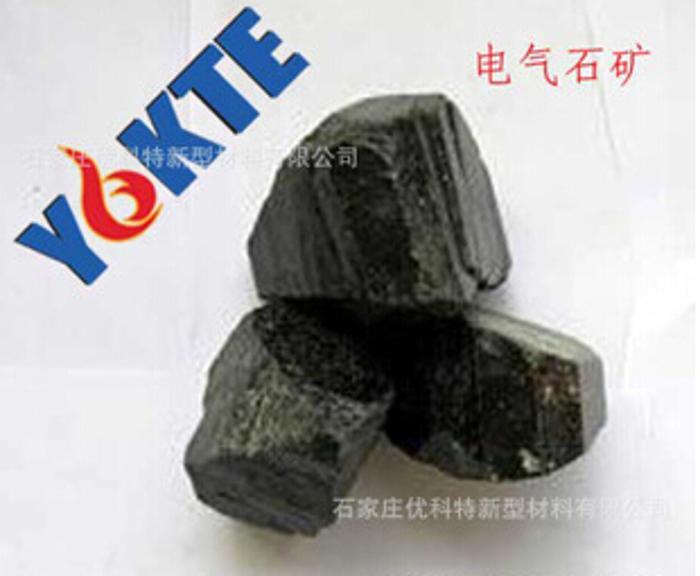 厂家低价供应电气石 托玛琳 电气石原矿 晶体电气石 99%纯度