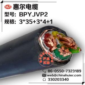 变频电缆BP-YJVP2-3*35+3*4+1