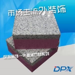 喀什氟碳漆保温装饰一体板质量保证