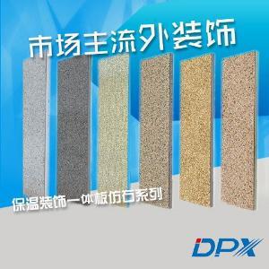 克孜勒苏柯尔克氟碳漆保温装饰一体板质量稳定