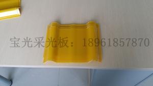 【宝光】 FRP采光板 保温 耐腐蚀 高透光度