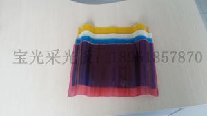 【宝光】 高品质FRP采光平板 采光浪板 采光浪瓦 高透光 易清洗