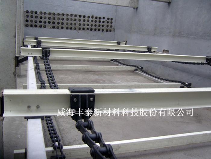 供應威海豐泰非金屬鏈條刮泥機 環保裝備 可現場安裝