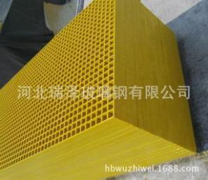 《25#》玻璃钢格栅玻璃钢格栅板玻璃钢格栅盖板质量可靠首选瑞泽