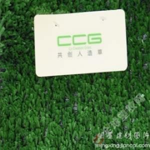 足球场地人造草坪翠绿/砖