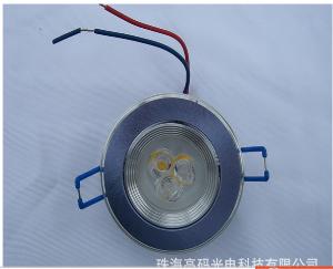 供应LED射灯丨天花灯客厅餐厅卧室过道天花板丨蓝色外形3W