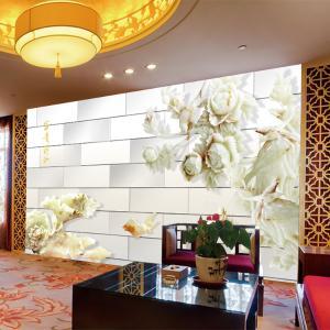 无缝墙布 3D富贵祥和沙发电视背景墙 壁画 墙纸 个性定制厂家