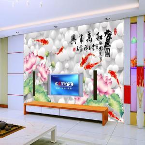 无缝墙布 壁画 3D九鱼图沙发电视背景墙 墙纸 厂家个性定制