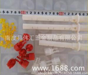 原廠高質量 PA66 多色管理 耐高溫 冶金探測儀塑料配件