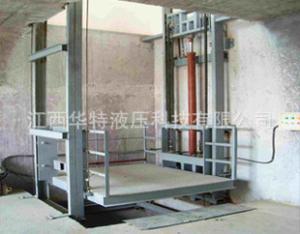 江西厂家直销 高空移动固定液压升降平台 升降机