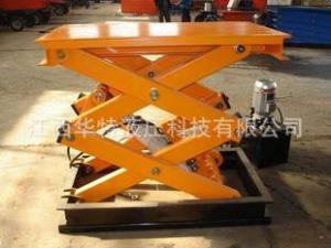 热销供应 铝合金液压固定剪叉式升降平台 升降机