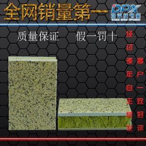 阿克苏保温装饰一体化外墙板附着力强