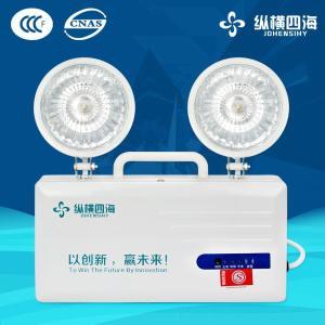 纵横四海光电 新国标 安全出口灯 消防应急指示灯 LED应急灯