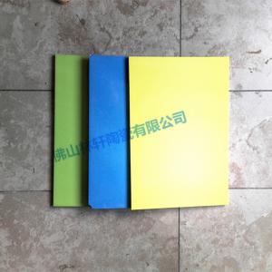 工程 300*450 彩色 纯色 内墙墙砖 瓷片