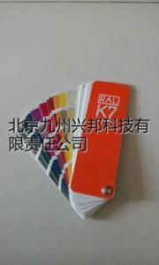 专业出售烤漆 氨基烤漆 可抛光烤漆 透明金属 北京烤漆