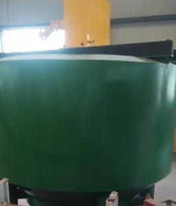 石膏紙漿制備罐