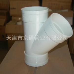 批发供应pvc异径斜三通 水管配件接头异径斜三通 大口径pvc管件