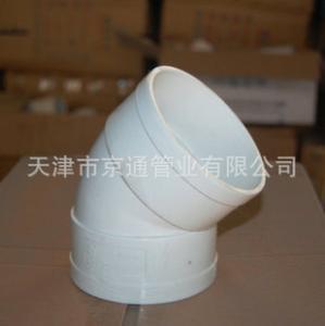 厂家直销45°pvc排水管件弯头 PVC建筑排水管件 45度排水弯头批发