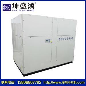 供應水冷柜機