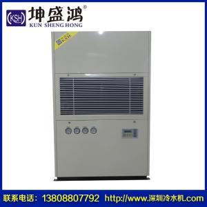 批發水冷式中央空調