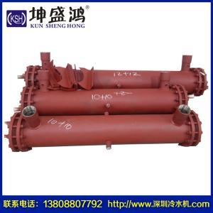 蒸发器壳管式/冷凝器