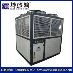 风冷式冷水机组