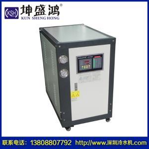 水冷式工業小型冷水機