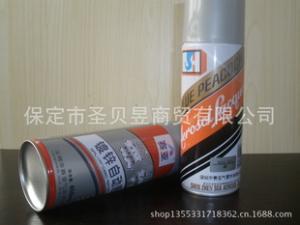赛亚镀锌专用自喷漆车漆修补漆自动手喷漆热镀锌厂专用修补