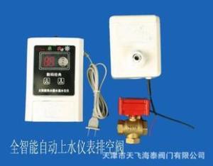 供应全智能仪表太阳能排空阀自动上水 接线图