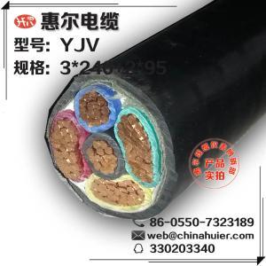 YJV3*240+2*95铜芯电缆