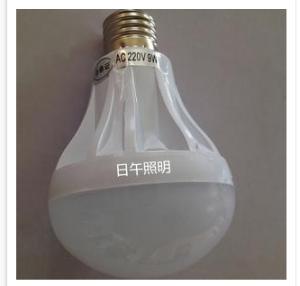 日午照明RW-QPB04LED球泡灯
