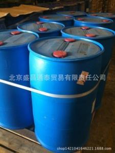 供应环保润湿剂增强着色力