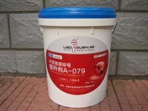 水泥地面标号提升剂